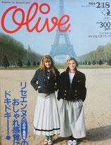 Olive 39 オリーブ Mgazine for Romantic Girls 1984/2/18 リセエンヌのおしゃれ感覚にドキドキ!