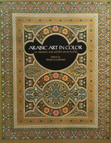 Arabic Art in Color Dover