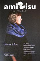 amirisu issue9 2015/16  winter