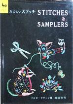 たのしいステッチ STITCHES & SAMPLES イルゼ・ブラッシ