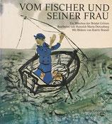 Vom Fischer und seiner Frau 漁師とおかみさん グリム兄弟の童話から カトリーン・ブラント