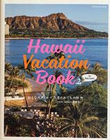Hawaii Vacation Book  赤澤かおり 内野亮