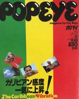 POPEYE ポパイ61 1979年8/25