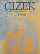 美術教育のパイオニア フランツ・チゼック展 1865-1946