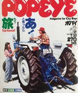POPEYE ポパイ106 1981/7/10