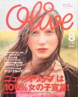 Olive 418 オリーブ 2001年8月号 ニュー「オリーブ」は100%女の子宣言! オリーブリニューアル創刊号