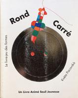 Rond Carré Le Livre-jeu des formes Kveta Pacovska クヴィエタ・パツォウスカーの円と四角
