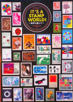 切手に恋して It's a Stamp World!
