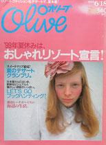 Olive 392 オリーブ 1999/6/18 おしゃれリゾート宣言!