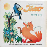 アルチア チェコ生まれのとびだす名作絵本 ARTIA全8巻セット 日本語版