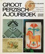 Groot perzisch ajourboek 素晴らしいアジュール刺繍