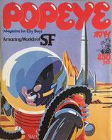 POPEYE ポパイ29 1978/4/25