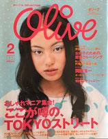 Olive 436 オリーブ 2003年2月号 ここが噂の、TOKYOストリート