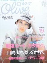 Olive 401 オリーブ 1999/11/3  最強コート・カタログ。