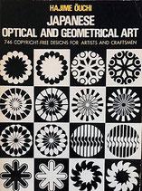 Japanese Optical and Geometrical Art  日本のオプティカル&ジオメトリック HAJIME OUCHI  Dover