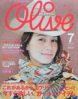 Olive 429 オリーブ 2002年7月号 これがあるからエヴリデイ・ハッピー!今すぐ欲しい、ガールズアイテム