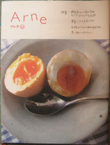Arne アルネ 22