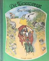 Die Wiesenzwerge Ernst Kreidolf  くさはらのこびと エルンスト・クライドルフ Rotapfel-Verlag版 ドイツ語