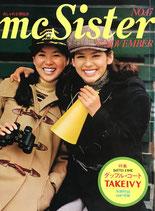 mc Sister エムシー・シスター No.47 1973年11月号