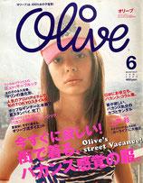 Olive 440 オリーブ 2003年6月号 今すぐに欲しい!街で着る、バカンス感覚の服。