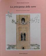 La principessa della torre 塔のお姫さま グラジアーノ・グレゴーリ
