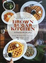 ブラウンシュガーキッチン 日本語版