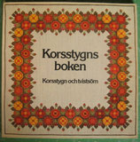 Korsstygnsboken - Korsstygn och tvistsöm スウェーデン クロスステッチブック<sold out>