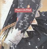 パピエ・ア・ラ・モード展 Papiers a la Mode