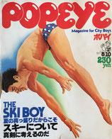 POPEYE ポパイ12 1977/8/10
