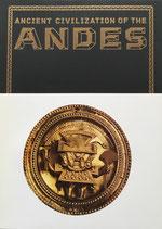 古代アンデス文明展 国立科学博物館 2017