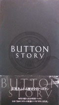 ボタン文化史 BUTTON STORY