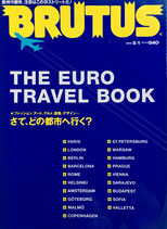 ブルータス BRUTUS 506号 2002年8/1号 THE EURO TRAVEL BOOK