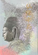 仏像半島 房総の美しき仏たち 千葉市美術館