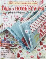 北欧ファブリックで作る服とかわいい小物 ティルダのホームソーイング