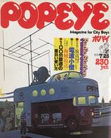 POPEYE ポパイ59 1979年7/25