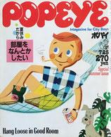 POPEYE ポパイ83 1980/7/25
