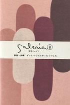 季刊サルビア vol.8 新潟・沖縄 ずっとつくりたかったくつした