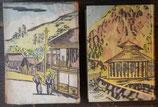 写真紀行 旅とふるさと 南賢治  木版画 前川千帆