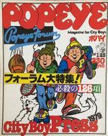POPEYE ポパイ47 1979年1/25
