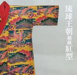 琉球王朝秘蔵紅型