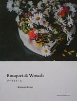 ブーケとリース Bouquet & Wreath 平井かずみ