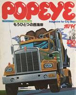 POPEYE ポパイ30  1978/5 /10