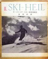 第2 シー・ハイル ⅡSki-Heil