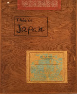 This is Japan 1954 no.1