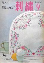 刺繍9 花の刺しゅう  イルゼ・ブラッシ