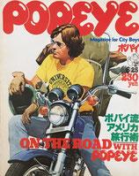 POPEYE ポパイ33  1978/6 /25