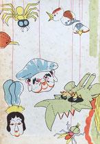 家庭用児童劇 早稲田大学出版部版 ほるぷ出版 名著復刻日本児童文学館