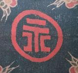 芹沢銈介の蒐集 もうひとつの創造 大原美術館