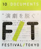 FESTIVAL / TOKYO 10:DOCUMENTS