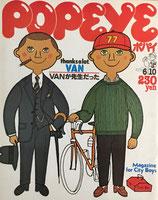 POPEYE ポパイ32  1978/6/10